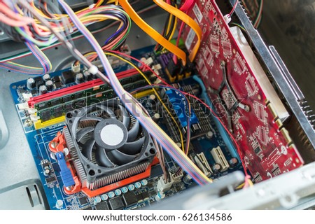 PC Power Supply Repair Stock Photo (Royalty Free) 626134586 ...