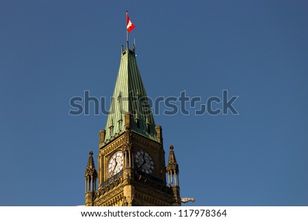 Peace Tower at the Canadian Parliament in Ottawa, Canada - stock photo
