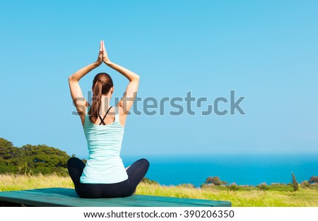 Peaceful yoga in the park.  - stock photo