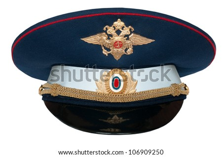peak-cap of the Russian officer of traffic - stock photo