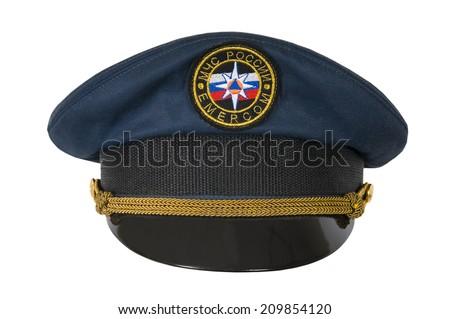 peak-cap officer emercom - stock photo