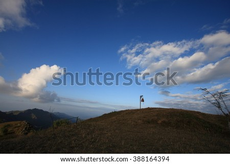 peak mountain at blue sky