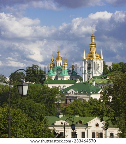 Pechersk Lavra in Kiev, Ukraine - stock photo