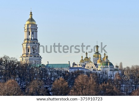 Pechersk Lavra Monastery in Kyiv - ancient  religion complex of Byzantine style Christianity in East Europe