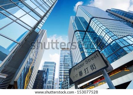 Pedder Street, Central, Hong Kong office building. - stock photo