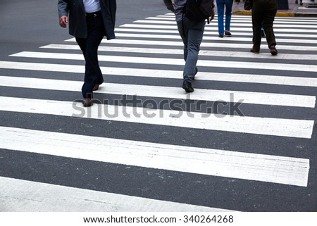 pedestrian crossing in the modern city - stock photo