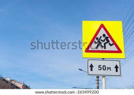 Pedestrian crossing sign on the street - stock photo