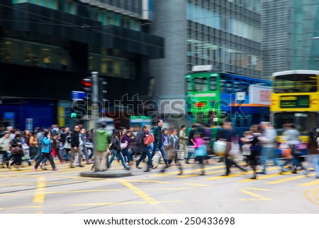 Pedestrians in business district of the City - stock photo