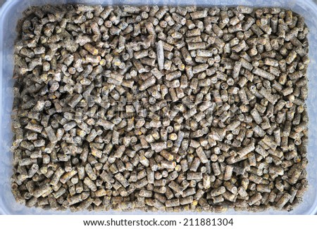pellet feed soybean and sunflower - stock photo