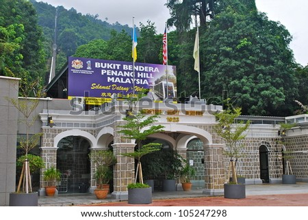PENANG, MALAYSIA - APRIL 25: The new RM73mil hill railway system replaces the 87-year-old funicular railway, which was closed in February 2010 in Penang, Malaysia on April 25, 2011. - stock photo