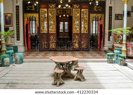 Courtyard Stock Photos Images Amp Pictures Shutterstock