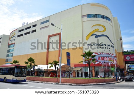 PENANG, MALAYSIA-29 DECEMBER, 2016: View of Prangin Mall located in Georgetown, Penang. The Prangin Mall is the most popular shopping complex in Penang