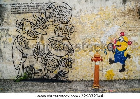 PENANG, MALAYSIA - OCTOBER 23 : Penang wire art and mural at Victoria street on October 23, 2014. The wire frame arts work is around the Georgetown heritage zone in Penang , Malaysia - stock photo