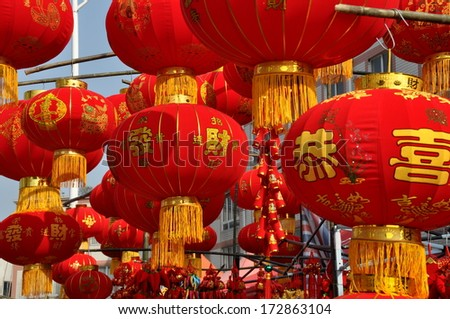 Pengzhou, China January 22, 2014: Brilliant red lanterns with gold tassles and characters are sold by vendors for the Chinese New Year holiday by street vendors throughout the city