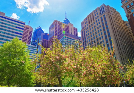 Penn Center and skyline with skyscrapers in Philadelphia, Pennsylvania, USA. It is a central business district in Philadelphia - stock photo