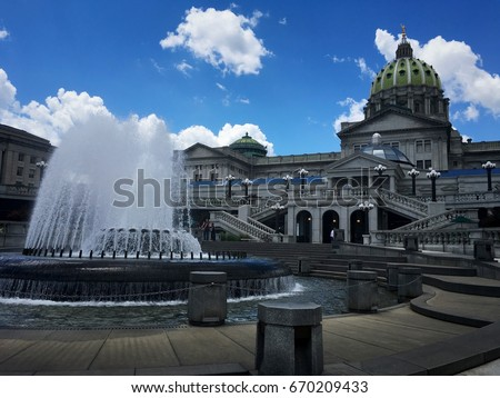 Pennsylvania State Capitol Soldiers Grove Entrance with Fountain in View
