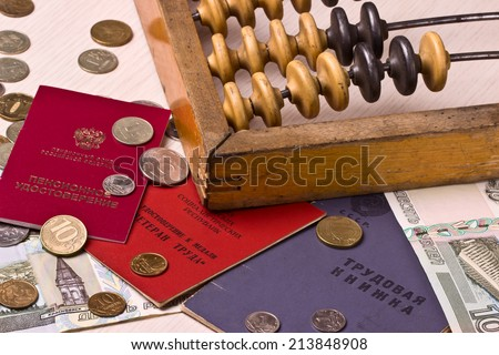 Pension certificate, employment history, old bills and money