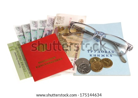 Pension documents, money and glasses isolated on white - stock photo