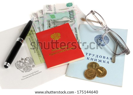 Pension documents, money, envelope, pen and glasses isolated on white background - stock photo