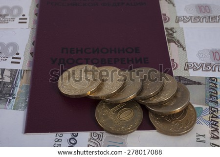 Pension: Pension Certificate and money - stock photo