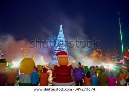 The evening watching the lights burning and decoration christmas fir
