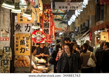People and tourists flocked into the  famous Nishiki Market in Kyoto, Japan. This shot was taken on November 9th, 2015.