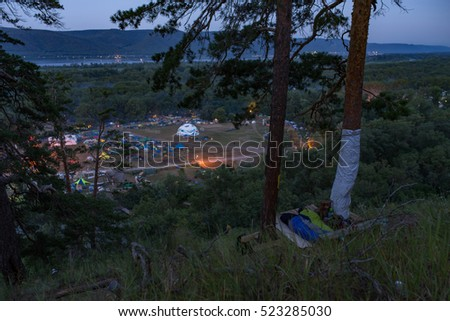 People are sleeping near Grushin fest valley in early morning, Samara, Russia