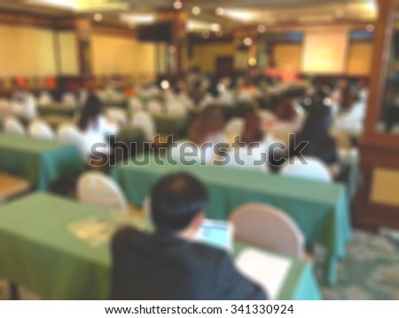 people blur in meeting room discussion and conference - stock photo