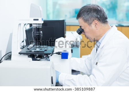 people doing medical experiment in lab