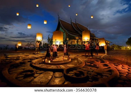 People floating lamp in Yeepeng festival at pagoda tree glow temple Wat Sirindhorn Wararam. - stock photo