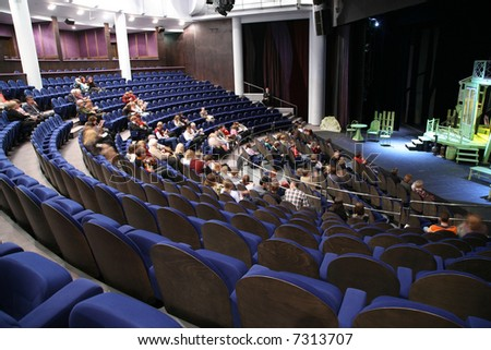 people in the theatre - stock photo