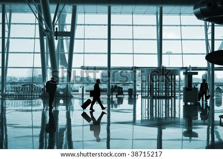 people reflex in the airport