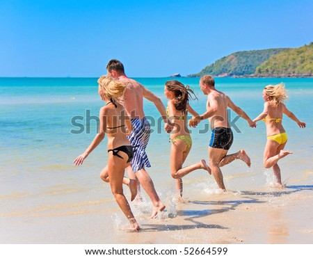 people run - stock photo