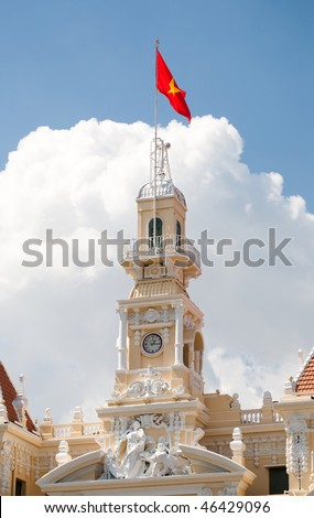 People's committee building. Saigon. Ho Chi Minh city. - stock photo