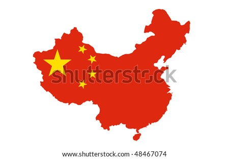 People's Republic of China china