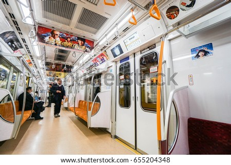 crowded japan subway stock images royalty free images vectors shutterstock. Black Bedroom Furniture Sets. Home Design Ideas