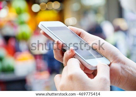 People Using a Smart Phone