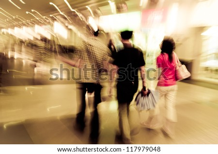 people walk on business market street, abstract blur - stock photo