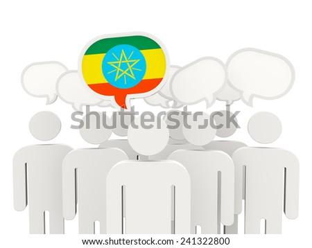 People with flag of ethiopia isolated on white - stock photo