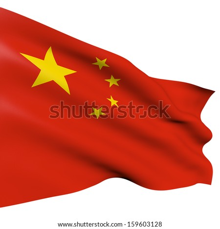 Peoples republic of China Flag - stock photo