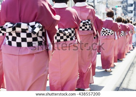 Peoples wearing traditional clothes in the celebrate on Sakura festival ,KAWAGOE,  JAPAN - stock photo