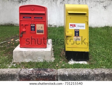 Old Broken Down Gas Pumps Ghost Stock Photo 12804571