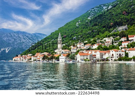 Perast, Kotor bay, Montenegro, Adriatic sea. - stock photo
