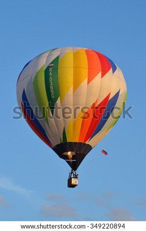 "Pereslavl-Zalessky, Russia, July, 13, 2013. Annual festival of ballooning ""the Golden ring"" in Pereslavl-Zalessky. Hot air balloon in flight"