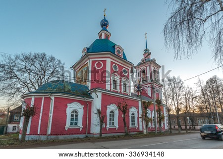 Pereslavl-Zalessky, Russia - November 05, 2015: The Church of the Intercession of the Most Holy Mother of God, is constructed in 1789.