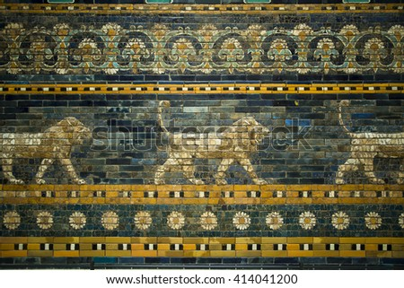 Pergamon museum in Berlin, Germany, April 21, 2016: antique mosaic in Pergamon Museum, which is subdivided into the antiquity collection, the Middle East museum, and the museum of Islamic art.  - stock photo