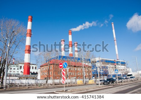 Perm, Russia - April 16.2016:  City landscape with smoking pipes at the enterprise of Open Society ' Perm motors '