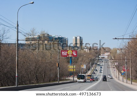 Perm, Russia - April 30.2016: Traffic on the Southern dam