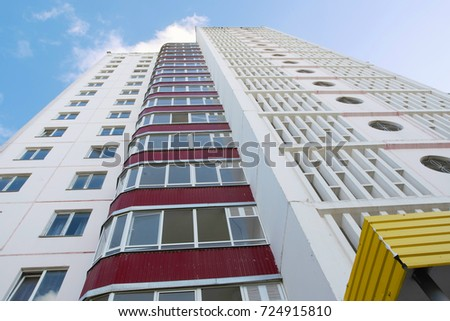 PERM, RUSSIA - AUG 15, 2017: Pink residential building. In 2014 residential buildings were built in record numbers in Russia