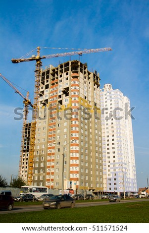 Perm, Russia - September 26.2016: Construction of new microdistrict with high-altitude houses